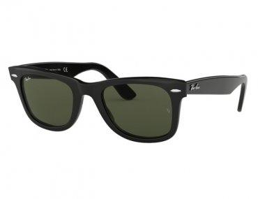 Óculos Ray Ban 1971 9151AA (cópia)