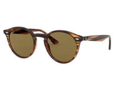 Óculos Ray Ban 2140 901 (cópia)